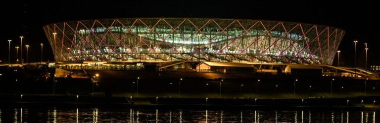Volgograd Arena will host several cames of the World Cup 2018